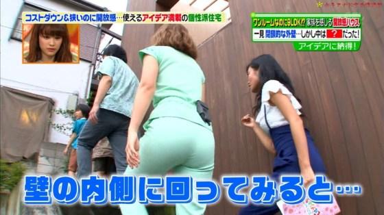 【放送事故画像】女の武器はオッパイだけじゃない!見てくれこのエロい尻をww 09