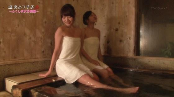 【放送事故画像】マンちら、ポロリに期待のかかる温泉レポ!何も無くても十分エロいけどww 09