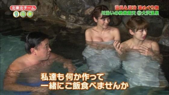 【放送事故画像】マンちら、ポロリに期待のかかる温泉レポ!何も無くても十分エロいけどww 16