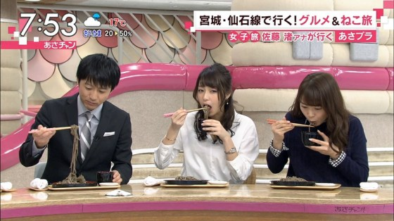 【擬似フェラ画像】何故有名人が物を食べてるだけでこんなにもエロく見えてしまうのか? 13