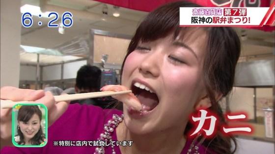 【擬似フェラ画像】何故有名人が物を食べてるだけでこんなにもエロく見えてしまうのか? 17