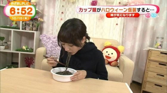 【擬似フェラ画像】何故有名人が物を食べてるだけでこんなにもエロく見えてしまうのか? 20