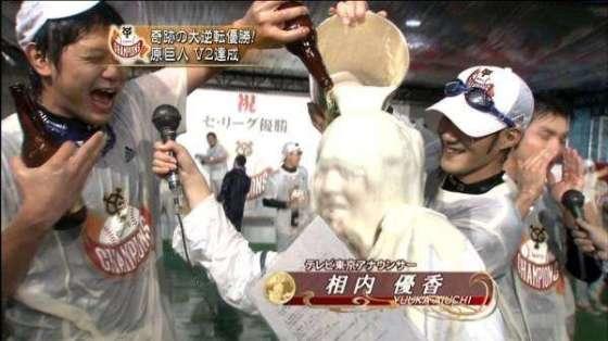 【放送事故画像】テレビ見てたら思わず吹き出してしまった放送事故画像www 11
