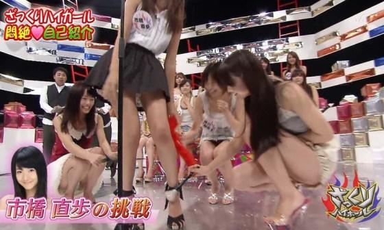【放送事故画像】このムチムチでエロい足を舐め回したくならないかい?ww 15