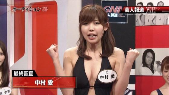 【放送事故画像】爆乳美女達が水着でそのオッパイをこれでもかと言うくらいに見せつけてるww 23