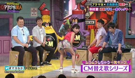 【放送事故画像】女子アナ達がぴったりしたズボン履きすぎてパン線浮きまくりwww 07