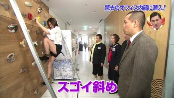 【放送事故画像】太もも露出させ過ぎて見えたらあかんとこまで見えてないか?www 16