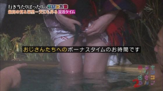 【放送事故画像】サマーズ三村と共演してきた女子アナやアイドル達の末路がひどすぎるwww 10
