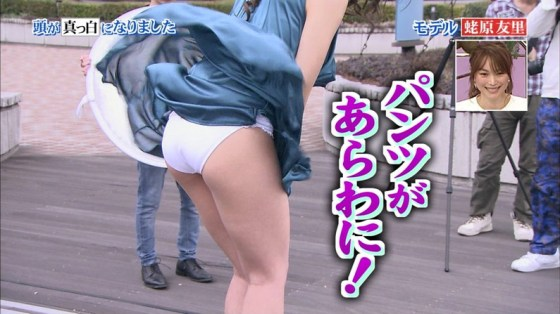【放送事故画像】絶対尻こきしてほくなるようなピチピチなアイドルのお尻ww 07