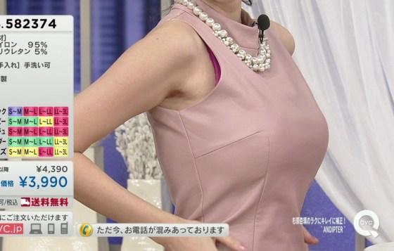 【放送事故画像】女子アナやタレント達がどんなブラジャー付けてるか気にならないかい?ww 09