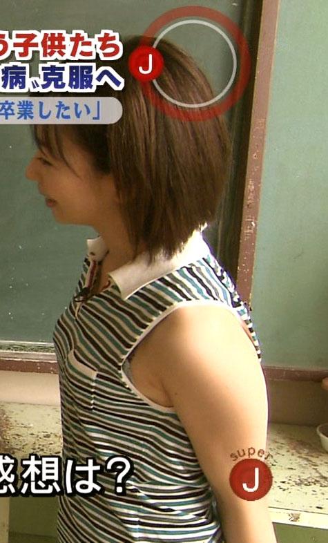 【放送事故画像】女子アナやタレント達がどんなブラジャー付けてるか気にならないかい?ww 21