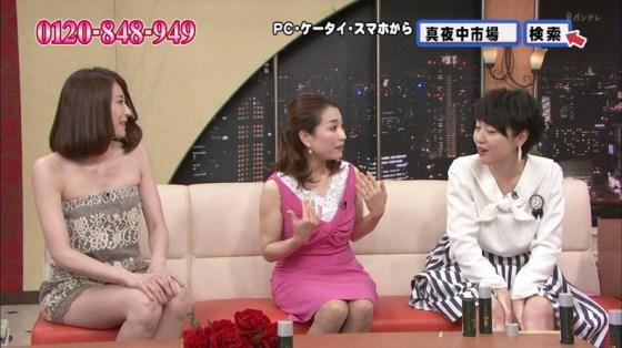 【放送事故画像】テレビに出てる女の子の脚ってなんでこんなにきれいでエロいんだ?w 11