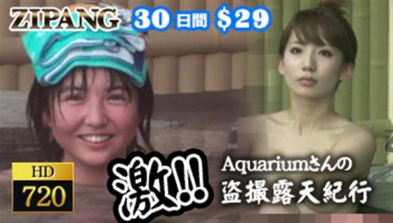 【放送事故画像】ポロリ確率高まる温泉レポート!視聴者の視線が胸元に集まるwww 19