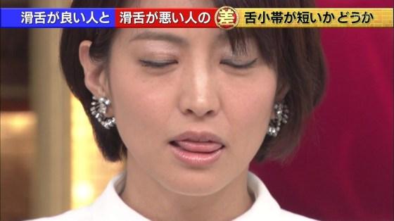 【放送事故画像】女子アナやアイドルが絶頂江尾迎えるとこうなるらしいwww 20