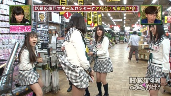 【放送事故画像】カメラマンに狙われたタレント達のパンチラを大公開ww 23