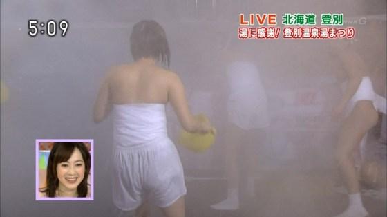 【放送事故画像】エロいお尻が盛りだくさん!女子アナからアイドルまでバックアングルがエロすぎるww 17