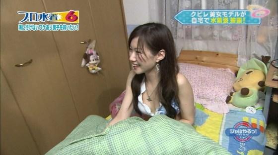 【放送事故画像】可愛い巨乳ちゃんのビキニ姿ってマジで股間刺激するよなww 06