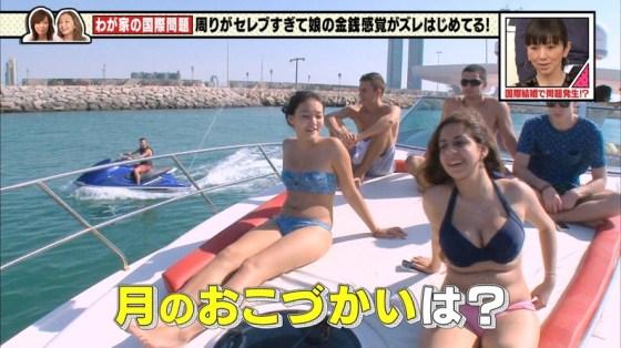 【放送事故画像】可愛い巨乳ちゃんのビキニ姿ってマジで股間刺激するよなww 23