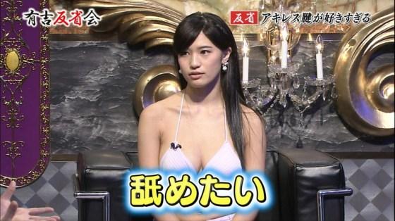 【放送事故画像】あのグラドル高崎聖子が枕営業バレてAVに!!遂にGカップが露わになるぞwww 21