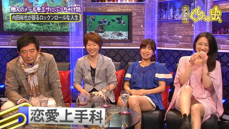 【放送事故画像】テレビでタレント達の見えてはいけない部分が見えた瞬間!!!
