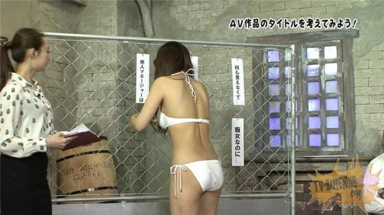 【お宝エロ画像】バコバコTVでマン筋映るわ、ビキニの紐ほどけてるわのハプニング回ww 42