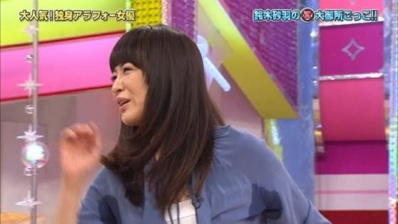 【放送事故画像】分かってても止められない女性の恥ずかしい放送事故がこれだww 17
