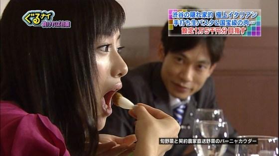 【擬似フェラ画像】エロい表情で食レポする女子アナ達の擬似フェラテクニックがやばいww 22