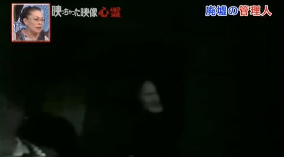 【放送事故画像】何故映ってしまったのか?恐怖の心霊放送事故画像!(*閲覧注意*) 05