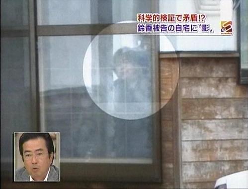 【放送事故画像】何故映ってしまったのか?恐怖の心霊放送事故画像!(*閲覧注意*) 09