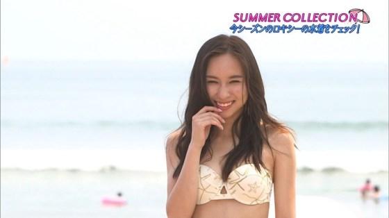 【水着キャプ画像】早く見たい水着美女達!今年の夏までもぉちょっと!! 09