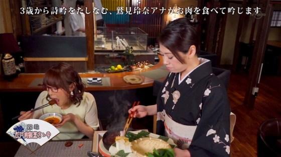 【擬似フェラ画像】エロい食べ方で視聴者を魅了するタレント達!この表情にも注目www 18