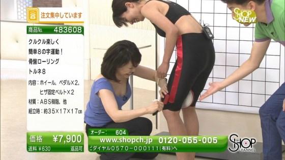 【お尻テレビキャプ画像】ピッチピチのズボン履いてテレビに出たらお尻がドエライことなってるぞ!! 23