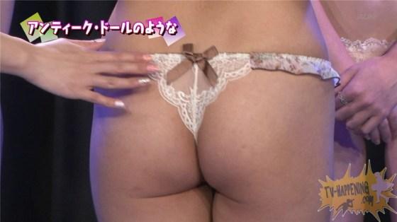 【お宝エロ画像】バコバコTV!巨乳ちゃんの乳輪まであと数センチww 15