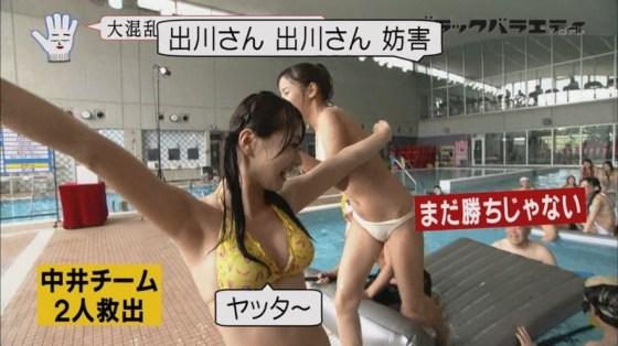 【オッパイキャプ画像】グラドル達のオッパイが水着からはみ出し過ぎてえらいこっちゃやww 23