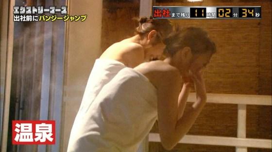 【入浴キャプ画像】女性が入浴してる姿だけでエロい温泉レポ! 04