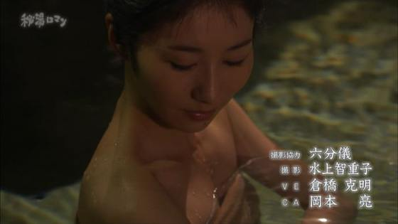 【入浴キャプ画像】女性が入浴してる姿だけでエロい温泉レポ! 17