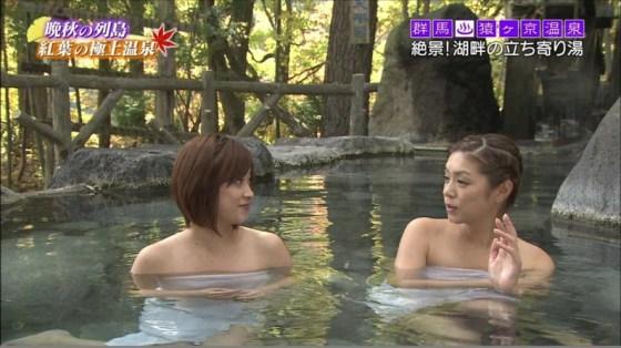 【入浴キャプ画像】温泉レポートとか言いながら半分はエロ目的じゃないか!ww 02