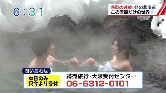 【入浴キャプ画像】温泉レポートとか言いながら半分はエロ目的じゃないか!ww 12