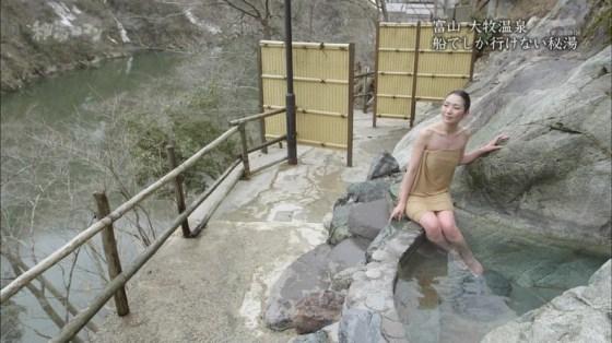 【入浴キャプ画像】温泉レポートとか言いながら半分はエロ目的じゃないか!ww 18