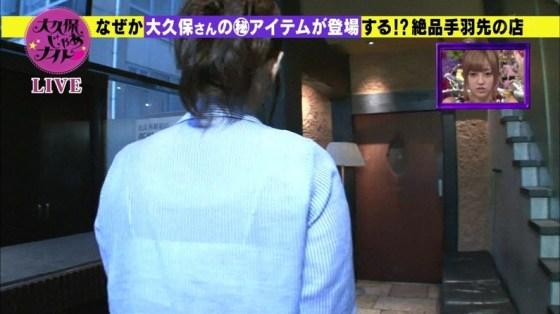 【ブラ透けキャプ画像】やらしい透け透けの服着ちゃってテレビに出るってどぉゆうことだww 14