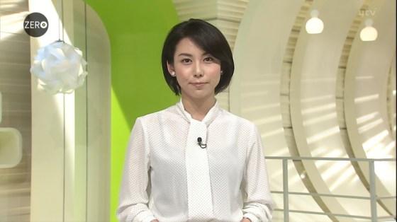 【ブラ透けキャプ画像】やらしい透け透けの服着ちゃってテレビに出るってどぉゆうことだww 17