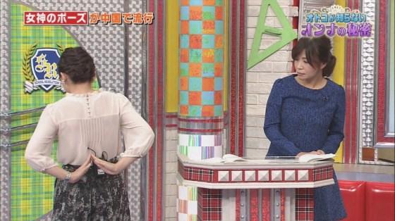 【ブラ透けキャプ画像】やらしい透け透けの服着ちゃってテレビに出るってどぉゆうことだww 23