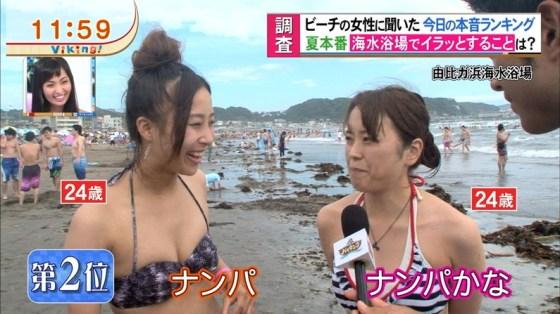 【水着キャプ画像】素人に水着インタビューと称してオッパイ映しまくりのエロインタビューww 15