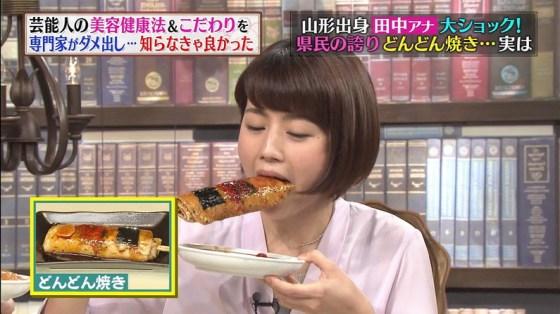 【擬似フェラ画像】ただ食べるだけの仕事をここまでエロく見せれるタレント達って凄くない?w 12