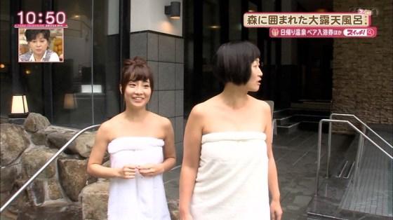 【温泉キャプ画像】貴重な女優やアイドルの入浴姿がこんなにエロいとはw 22