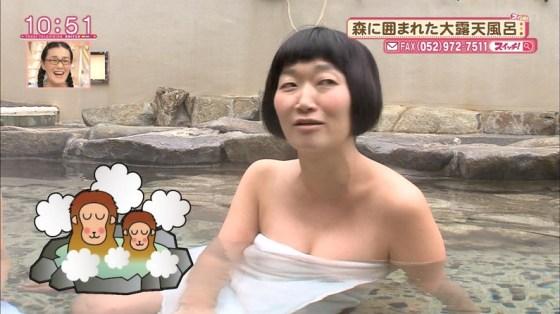 【温泉キャプ画像】貴重な女優やアイドルの入浴姿がこんなにエロいとはw 24