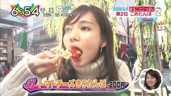 【擬似フェラ画像】こんなエロい食べ方するとか狙ってるとしか思えないでしょwww 21