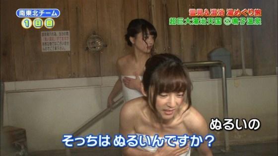【入浴キャプ画像】芸能人の入浴シーンでバスタオルから見える谷間みて興奮しないやついるの?ww