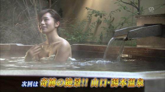 【入浴キャプ画像】芸能人の入浴シーンでバスタオルから見える谷間みて興奮しないやついるの?ww 10