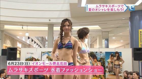 【水着キャプ画像】テレビに映った素人さんの水着オッパイもアイドル達に負けず劣らずいいオッパイだw 03